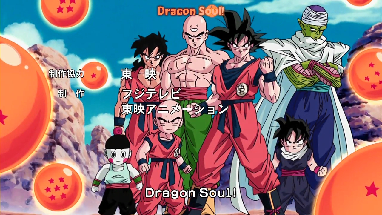 Muchas Fotos de Dragon Ball Kai