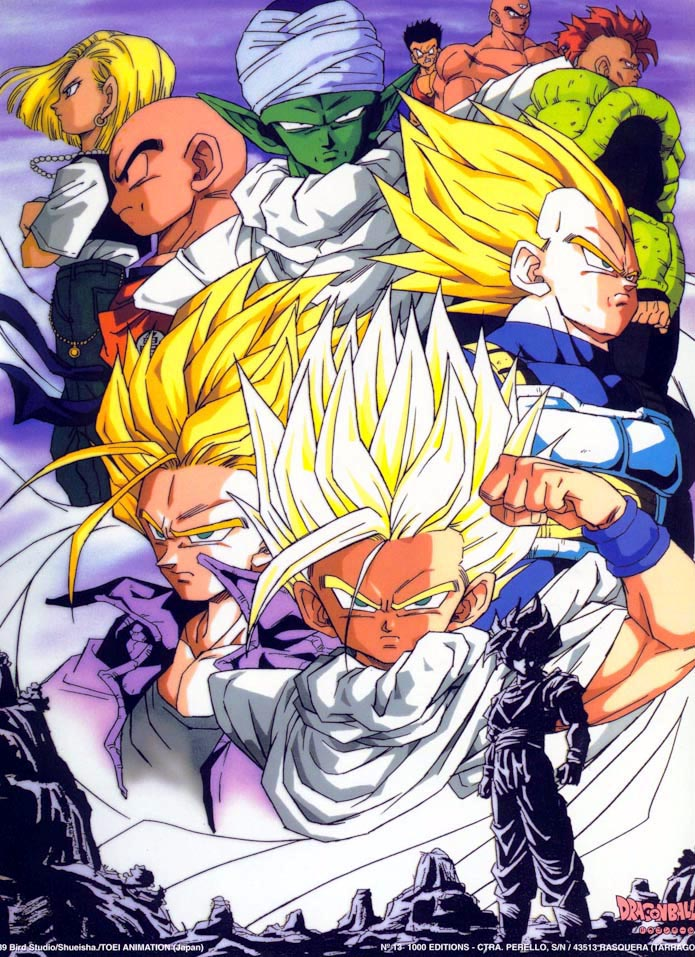 Dragon ball z saga freezer panini trading card n 14