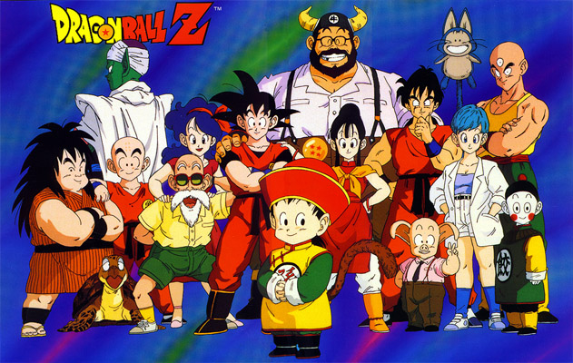 Dragon Ball Z Latino Completo [MP4][MF] - Identi