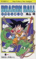 Tema: [MANGA] Dragon ball + Dragon ball z