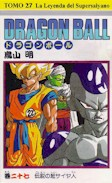 Dragon Ball - 42 tomos
