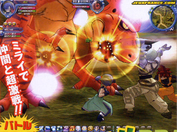 dragon ball online Dbonline06